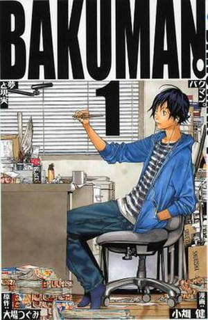 Bakuman - The cover of the first tankōbon, released in Japan by Shueisha on January 5, 2009, featuring Moritaka Mashiro.