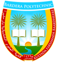 Coat of arms of the Bardera Polytechnic University