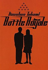 battle royale 2000 movie download in hindi