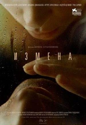 Betrayal (2012 film) - Film poster