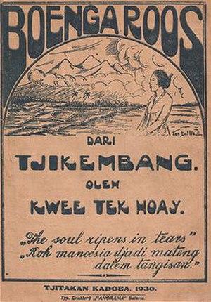 Boenga Roos dari Tjikembang (novel) - Cover, second printing (1930)