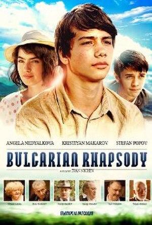 Bulgarian Rhapsody - Theatrical release poster