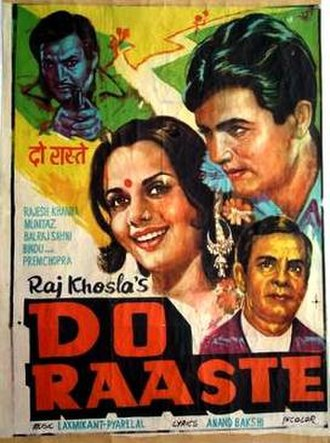Do Raaste - Image: Doraaste
