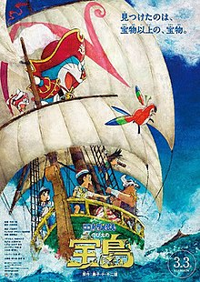 Doraemon the Movie: Nobita's Treasure Island - Wikipedia
