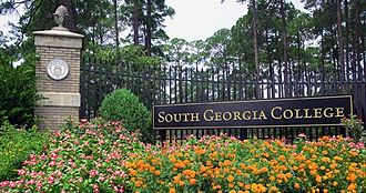 South Georgia State College - Image: Front Gate, South Georgia College