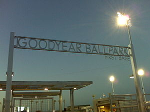 Goodyear Ballpark - Image: Goodyear Ballpark 1st Base Entrance