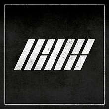 IKON Debut Full Album 'Welcome Back'.jpg