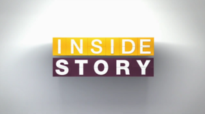 Inside Story (TV programme) - Title card