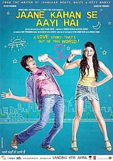 Jaane Kahan Se Aayi Hai (2010) SL DM - Ritesh Deshmukh, Jacqueline Fernandez, Vishal Malhotra, Sonal Sehgal, Ruslaan Mumtaz, Satish Shah, Supriya Pilgaonkar, Farah Khan