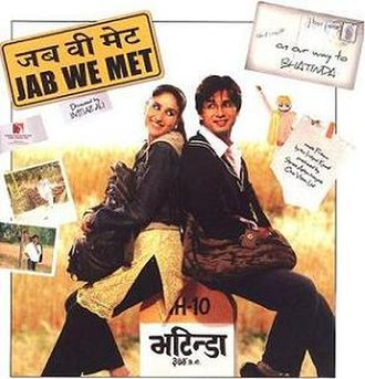 Jab We Met - Theatrical release poster