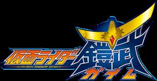 <i>Kamen Rider Gaim</i>