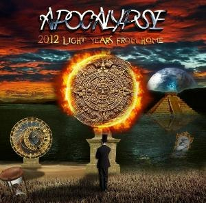 2012 Light Years from Home - Image: Light Years 2012