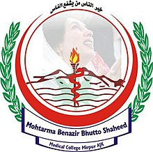 Mohtarma Benazir Bhutto Shaheed Medical College - Wikipedia
