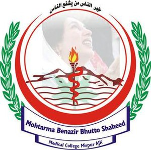 Mohtarma Benazir Bhutto Shaheed Medical College - Image: MBBS Mirpur logo