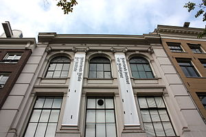 Netherlands Media Art Institute - In front of Netherlands Institute of Media Art - 2010