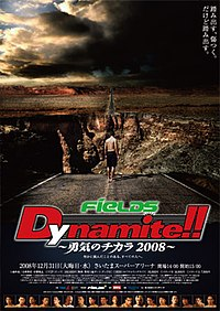 A poster or logo for Dynamite 2008.