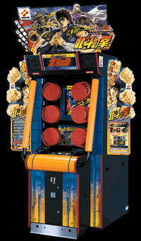 Punch Mania cabinet.PNG