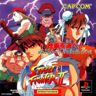 Street Fighter II: The Animated Movie - Japanese PlayStation cover art.