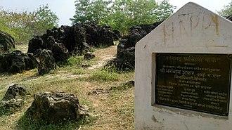 Sonbhadra district - Salkhan Fossils Park in sonbhadra district