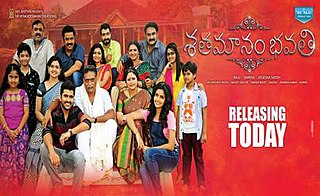 <i>Sathamanam Bhavati</i> 2017 film by Satish Vegesna