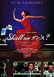 Shall We Dansu