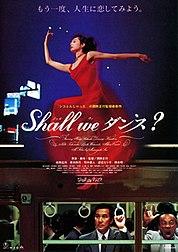 <i>Shall We Dance?</i> (1996 film) 1996 film by Masayuki Suo