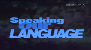 Speaking Our Language title screen.png