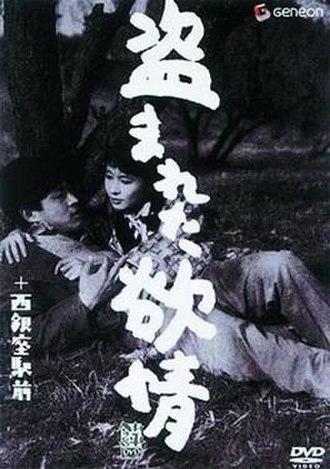 Stolen Desire - DVD for Stolen Desire (1958)