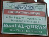 Telford Central Mosque Shropshire Islamic Centre Old Premises Sign.jpg