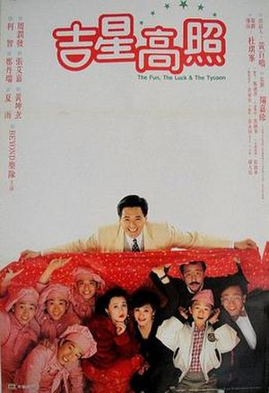 The Fun, the Luck & the Tycoon - Film poster
