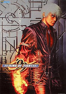 The King of Fighters '99 arcade flyer.jpg