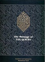 The Message of The Qur'an book cover.jpg