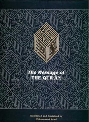 The Message of The Qur'an - Image: The Message of The Qur'an book cover
