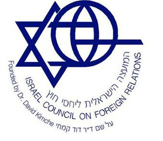 Israel Council on Foreign Relations - Image: This is the logo of the Israel Council on Foreign Relations