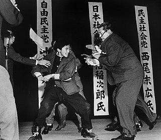 Otoya Yamaguchi Japanese ultranationalist and assassin