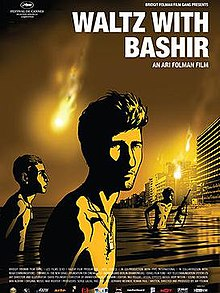 Vals Im Bashir movie