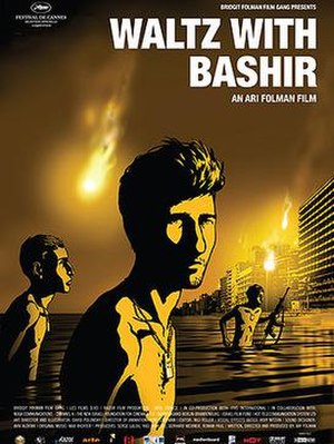 Waltz with Bashir - Theatrical release poster