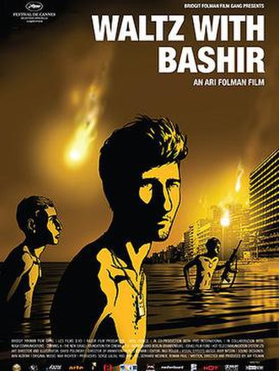 Picture of a movie: Vals Im Bashir