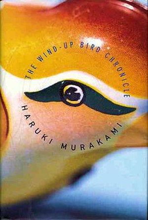 The Wind-Up Bird Chronicle - First US edition cover
