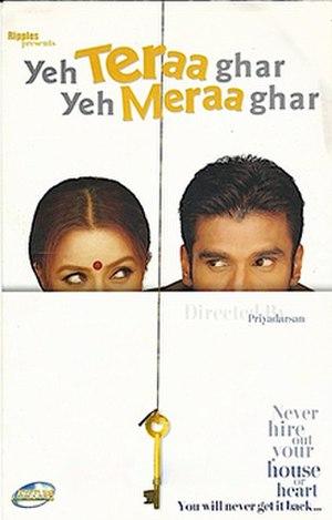 Yeh Teraa Ghar Yeh Meraa Ghar - Film poster