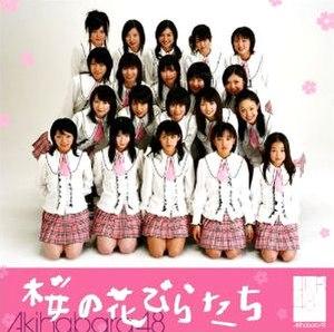 Sakura no Hanabiratachi - Image: AKB sakurahanabira
