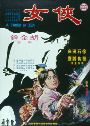 A Touch of Zen - Film poster