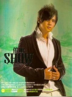 <i>Hypnosis Show</i> album by Show Luo