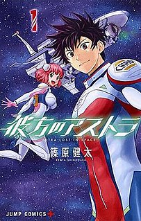 <i>Astra Lost in Space</i> Japanese manga series