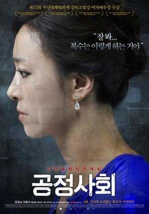 Azooma - Image: Azooma poster