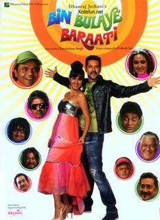 <i>Bin Bulaye Baraati</i> 2011 Indian film directed by Chandrakant Singh