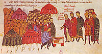 The oath of the Byzantine soldiers on the eve of the battle.