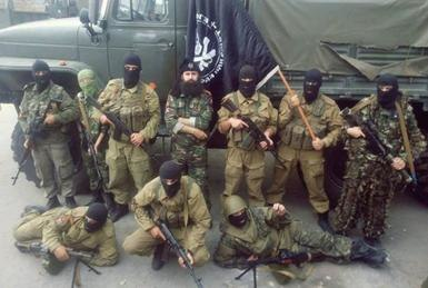 Chetnik fighters, Ukraine 2014
