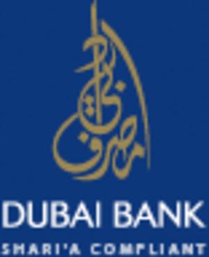 Dubai Bank - Image: Dubai Bank logo