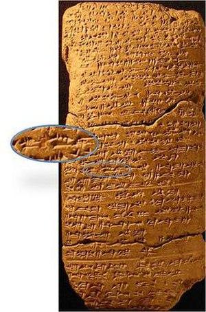 History of Jerusalem - Ú-ru-sa-lim inscription in the Amarna letters, 14th century BCE